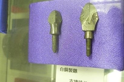 P1050262.JPG